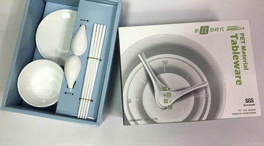 【台中包裝設計】終於拿到理想中的紙盒設計樣子了!擔任多年採購的我,真心覺得比起一般的包裝紙盒印刷公司,我更推薦這間質感的彩盒訂做!