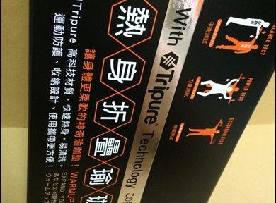 【彩盒印刷台南】台南彩盒工廠滿多人推薦的!是相當不錯的包裝盒工廠合作廠商~台南包裝紙盒公司的彩盒製作是很有質感紙盒訂做工廠