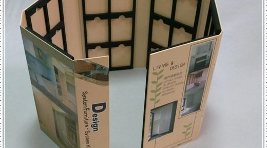 【台南包裝盒工廠】找台南書型盒製作的紙盒彩盒印刷工廠,訂做批發價格超划算,評價很好外~也好滿意客製訂做服務~讚