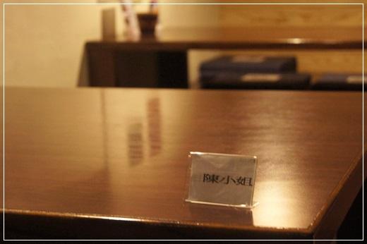 台南燒烤,台南燒烤店,燒烤店台南,台南燒烤店推薦,台南燒烤推薦,台南美食推薦,台南日本料理推薦,台南居酒屋,台南日式料理推薦,台南串燒店推薦,台南美食餐廳推薦,台南聚餐餐廳,推薦台南串燒,推薦台南燒烤,推薦台南日本料理,台南燒烤店推薦ptt,台南居酒屋推薦ptt,台南美食推薦ptt,台南日本料理推薦ptt